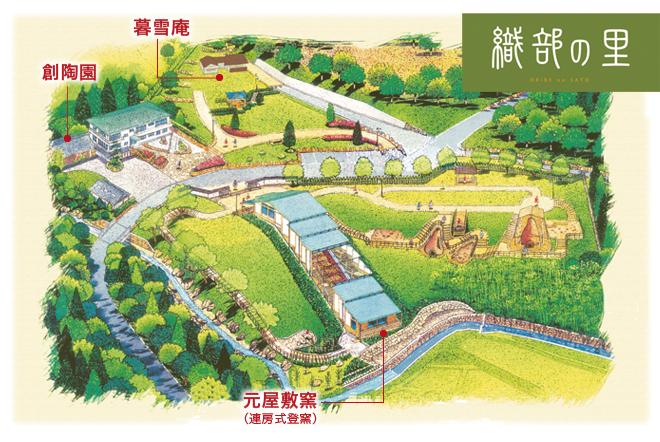 織部の里公園マップ