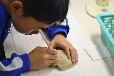 教育普及 スクールプログラム 職場体験学習