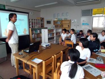 教育普及 スクールプログラム 学校での学習(出張授業)